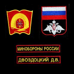 Комплект нашивок Тульского суворовского военного училища