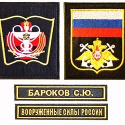 Комплект нашивок ВМФ Военно-медицинская академия имени С.М.Кирова